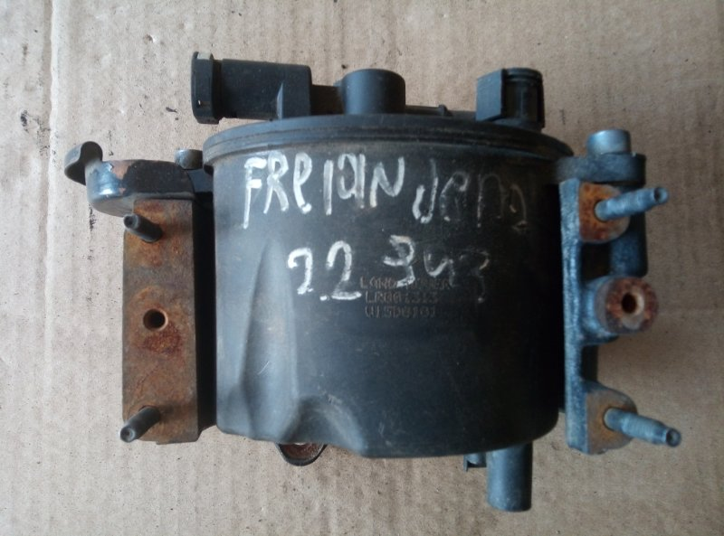Топливный фильтр Land Rover Freelander 2.2 ДИЗЕЛЬ 2008 (б/у)