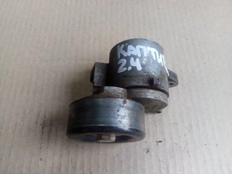 Натяжитель Chevrolet Captiva 2.4 2010 (б/у)