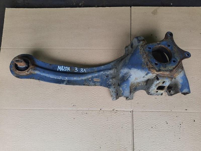 Рычаг продольный Mazda 3 задний левый (б/у)