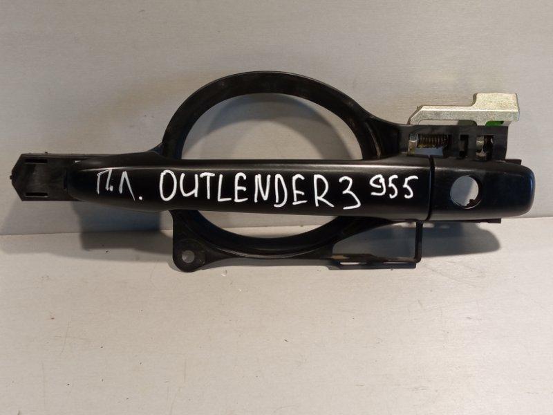 Ручка двери Mitsubishi Outlander 3 4B11 2013 передняя левая (б/у)