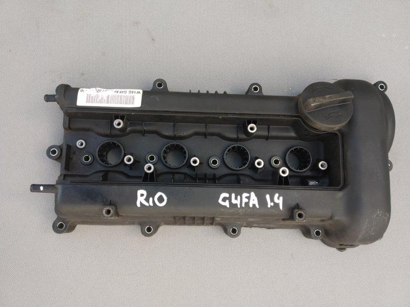 Клапанная крышка Kia Rio G4FA 2012 (б/у)