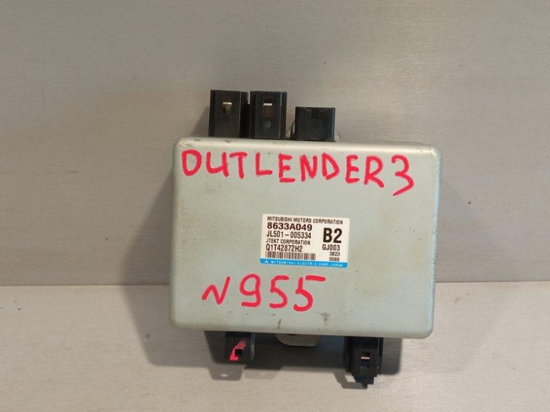 Блок управления эур Mitsubishi Outlander 3 4B11 2013 (б/у)