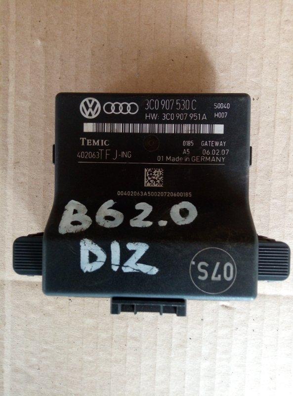 Блок электронный Volkswagen Passat B6 B6 2.0 DIZ 2007 (б/у)