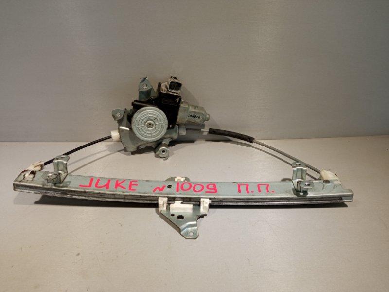 Стеклоподъемник Nissan Juke HR16 2011 передний правый (б/у)