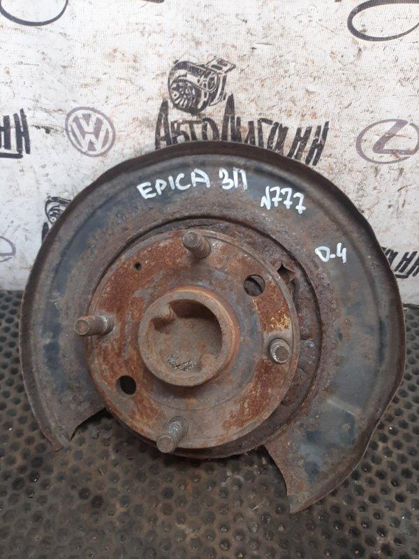 Ступица Chevrolet Epica X20D1 2011 задняя правая (б/у)