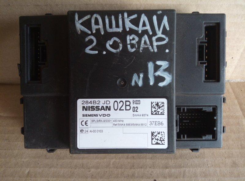 Блок комфорта Nissan Qashqai 2.0 (б/у)