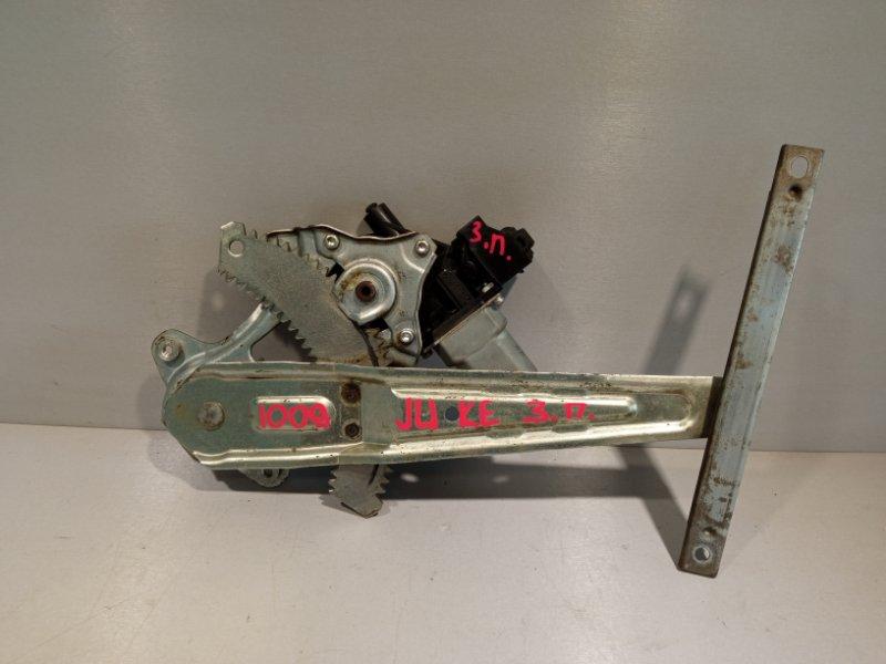 Стеклоподъемник Nissan Juke HR16 2011 задний правый (б/у)