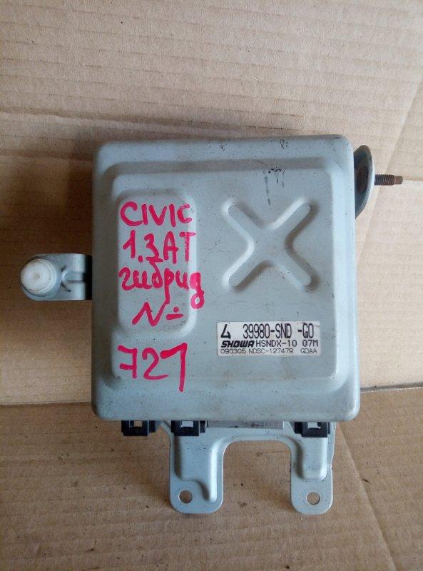 Блок управления эур Honda Civic 1.3 АТ ГИБРИД (б/у)