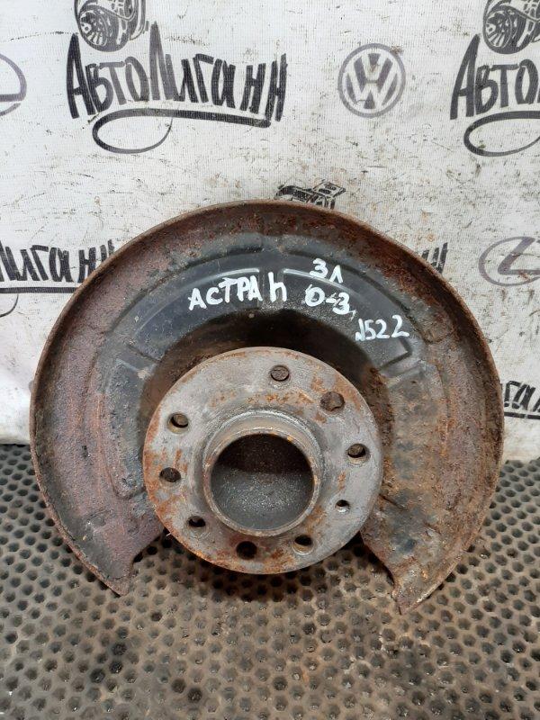 Ступица Opel Astra H задняя левая (б/у)