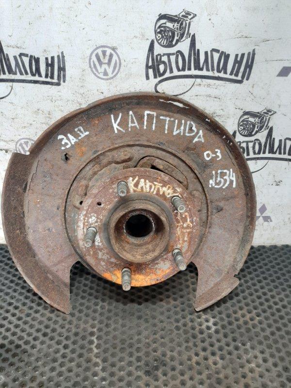 Ступица Chevrolet Captiva задняя (б/у)