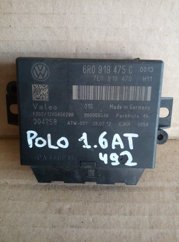 Блок управления парктроником Volkswagen Polo 2012 (б/у)