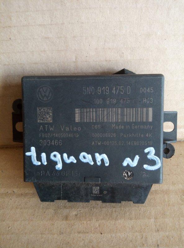 Блок управления парктроником Volkswagen Tiguan 2014 (б/у)