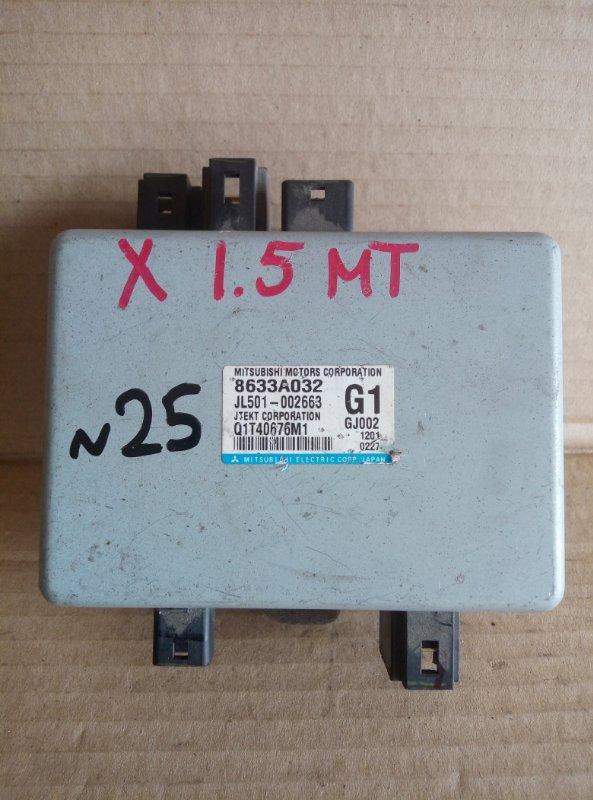 Блок управления эур Mitsubishi Lancer 10 (б/у)