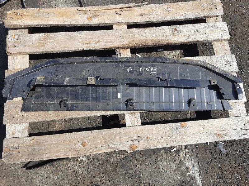 Губа переднего бампера Skoda Kodiaq (б/у)