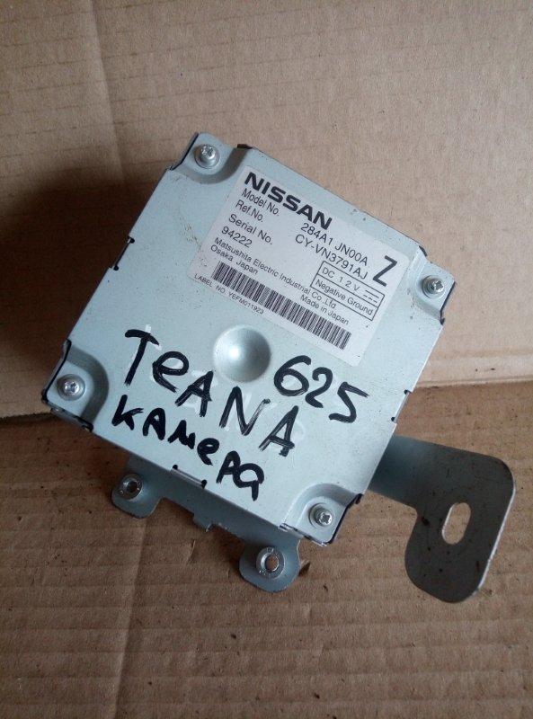 Блок управления камерой заднего вида Nissan Teana (б/у)