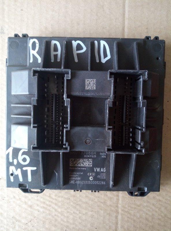 Блок комфорта Skoda Rapid (б/у)