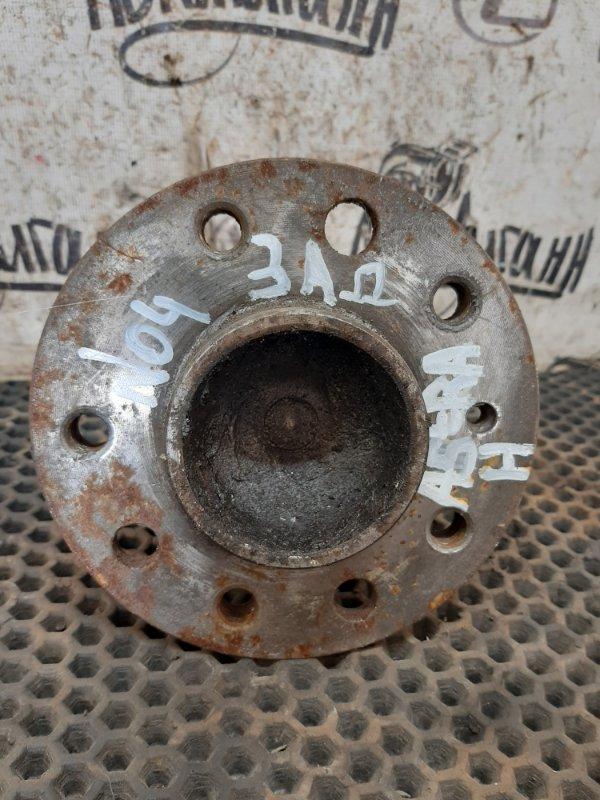 Ступица Opel Astra H задняя (б/у)