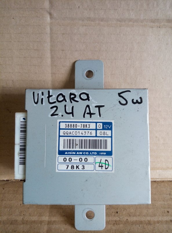 Блок управления акпп Suzuki Grand Vitara (б/у)