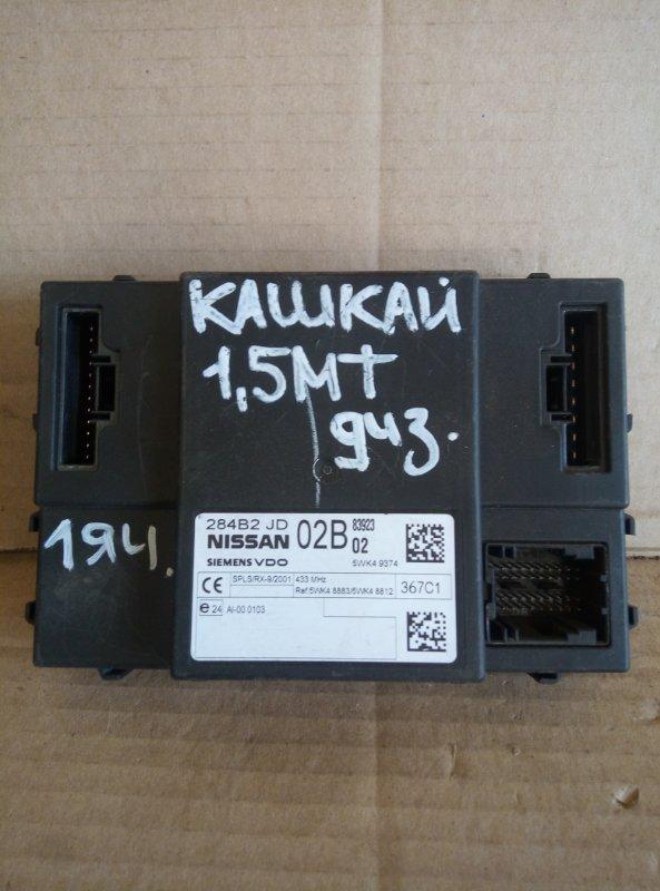 Блок комфорта Nissan Qashqai 1.5 ДИЗЕЛЬ (б/у)