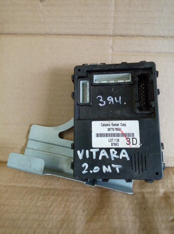 Блок комфорта Suzuki Grand Vitara (б/у)