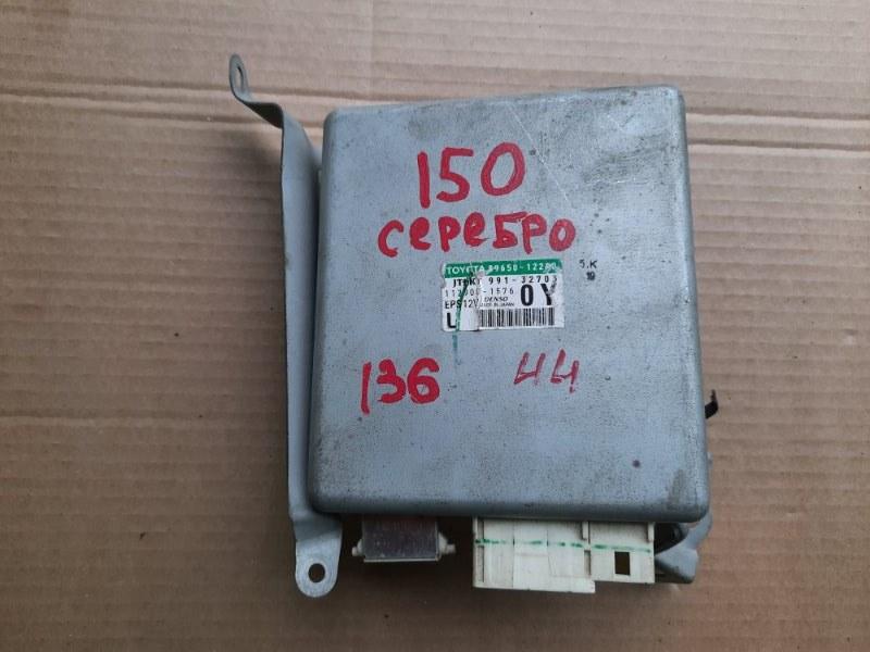 Блок управления эур Toyota Corolla 150 (б/у)