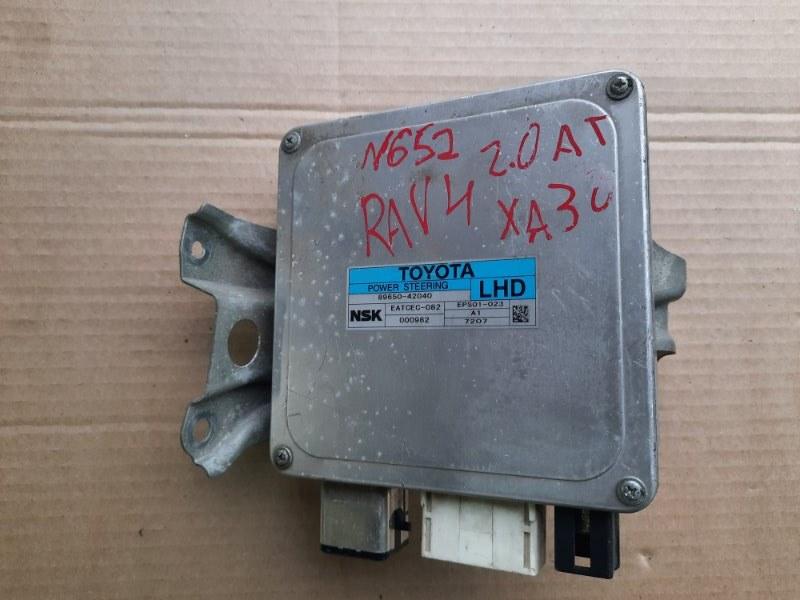 Блок управления эур Toyota Rav 4 Xa30 2.0 (б/у)
