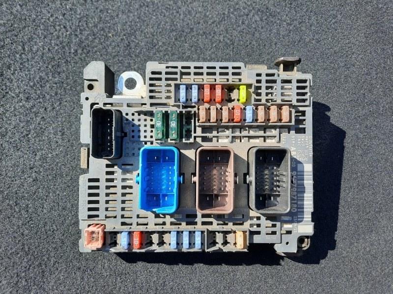Блок предохранителей Citroen C4 B7 (б/у)