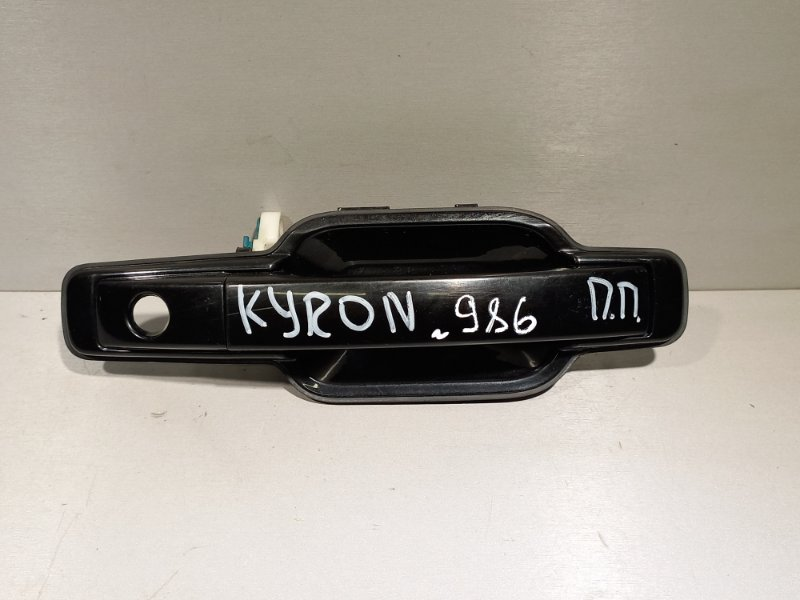 Ручка двери Ssang Yong Kyron D20DT 2011 передняя правая (б/у)