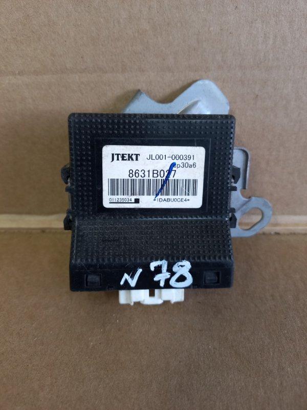 Блок управления раздаткой Mitsubishi Outlander Xl (б/у)