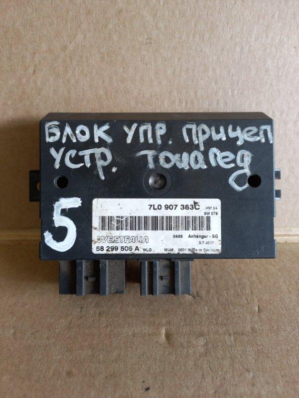Блок управления фаркопом Volkswagen Touareg (б/у)