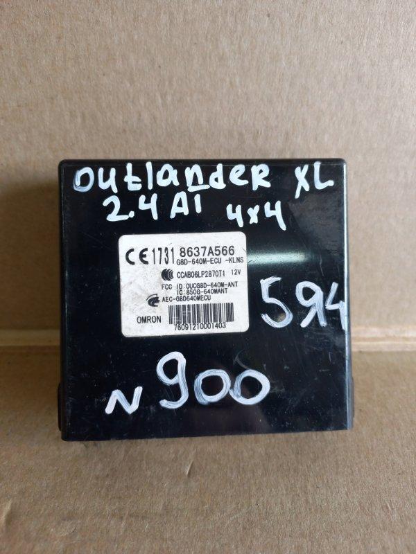 Блок управления центральным замком Mitsubishi Outlander Xl (б/у)