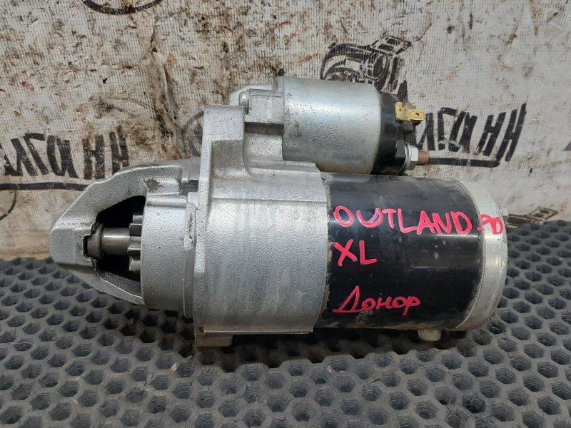 Стартер Mitsubishi Outlander Xl (б/у)