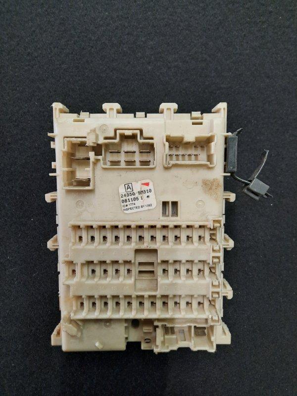 Блок предохранителей Nissan Almera N16 (б/у)