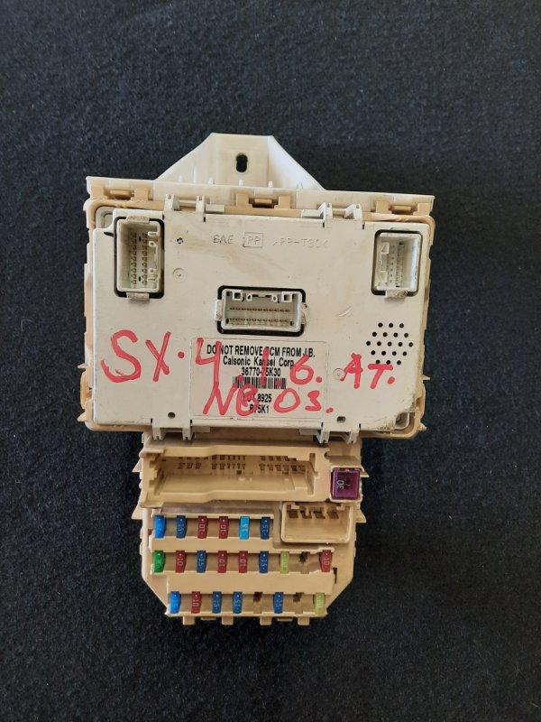 Блок предохранителей Suzuki Sx 4 (б/у)