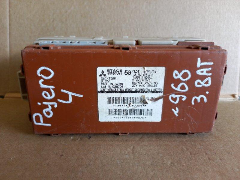 Блок предохранителей Mitsubishi Pajero 4 6G75 2007 (б/у)
