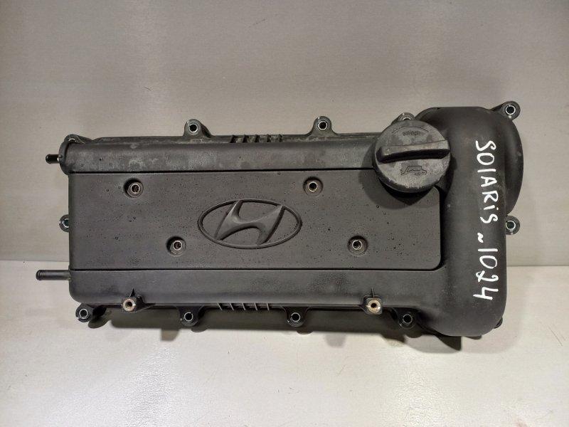Крышка клапанов Hyundai Solaris СЕДАН G4FC 2011 (б/у)