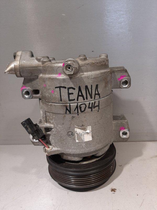 Компрессор кондиционера Nissan Teana СЕДАН QR25DE 2013 (б/у)