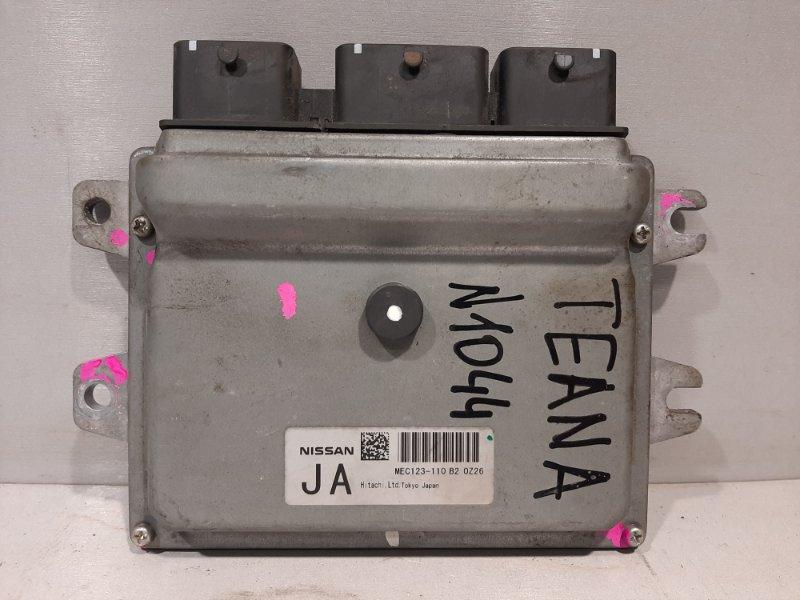 Блок управления двигателем Nissan Teana СЕДАН QR25DE 2013 (б/у)