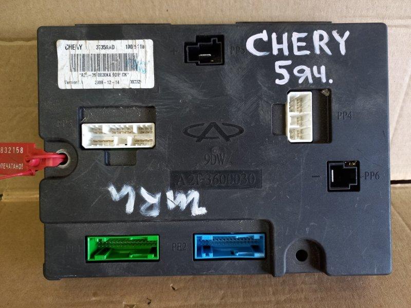 Блок комфорта Chery Fora (б/у)