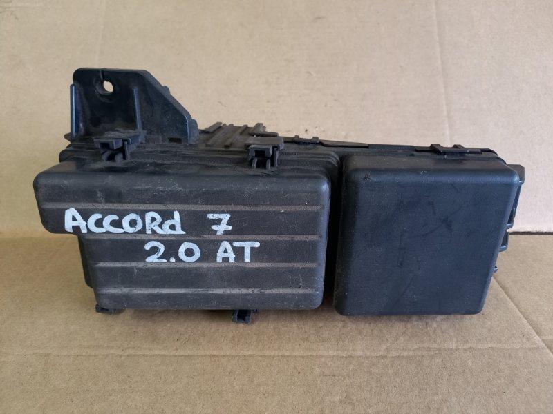 Блок предохранителей Honda Accord 7 2.0 2007 (б/у)