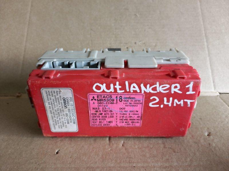 Блок предохранителей Mitsubishi Outlander 1 (б/у)