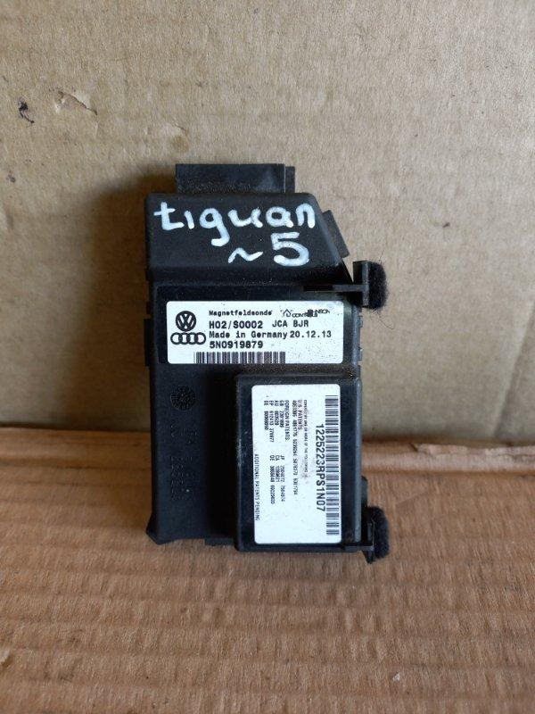 Датчик магнитного поля Volkswagen Tiguan 2013 (б/у)