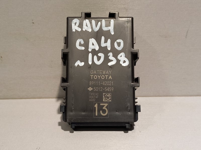 Блок электронный Toyota Rav 4 Ca 40 2AR-FE 2016 (б/у)