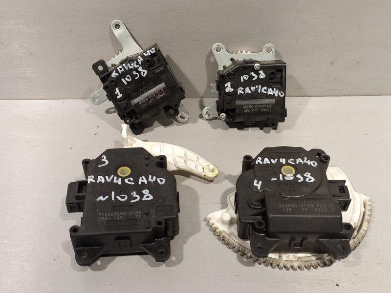 Заслонка отопителя Toyota Rav 4 Ca 40 2AR-FE 2016 (б/у)
