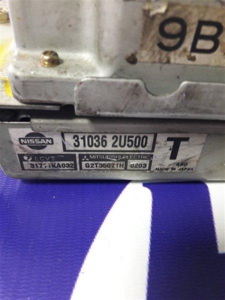 Блок переключения акпп Nissan Cube AZ10 CGA3 2001 (б/у)
