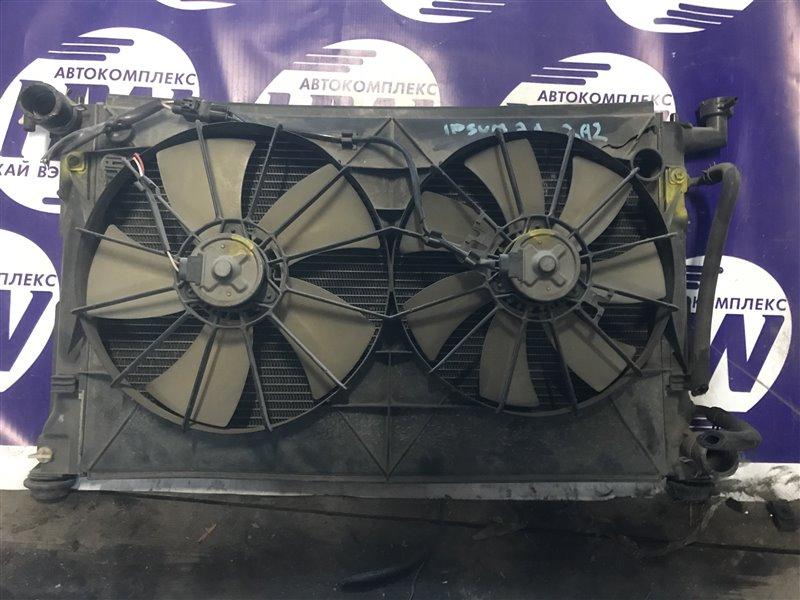 Радиатор Toyota Vista SV50 3S 1999 (б/у)