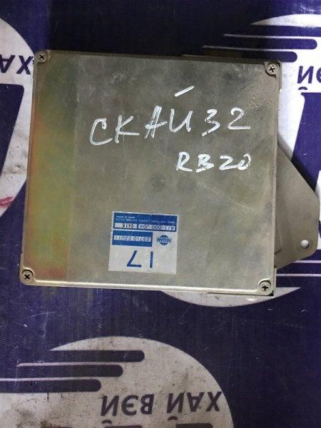 Компьютер двс Nissan Skyline HNR32 RB20 (б/у)