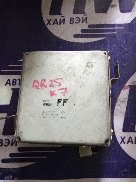 Компьютер двс Nissan QR25 (б/у)