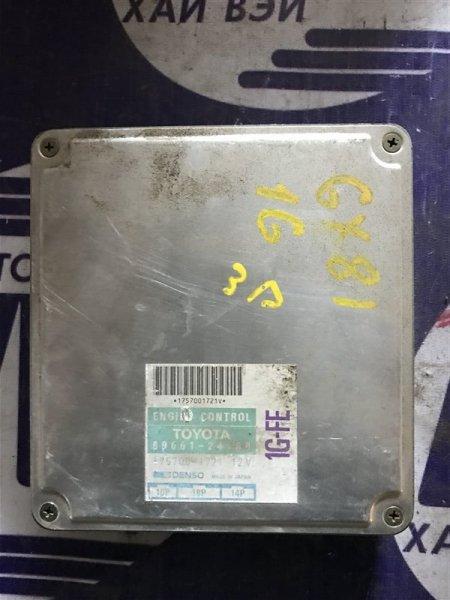 Компьютер двс Toyota Chaser GX81 1G (б/у)