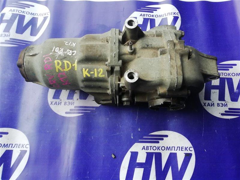 Редуктор Honda Cr-V RD1 B20B 2000 задний (б/у)